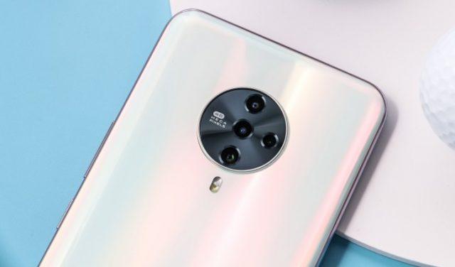 vivo S6 5G камера