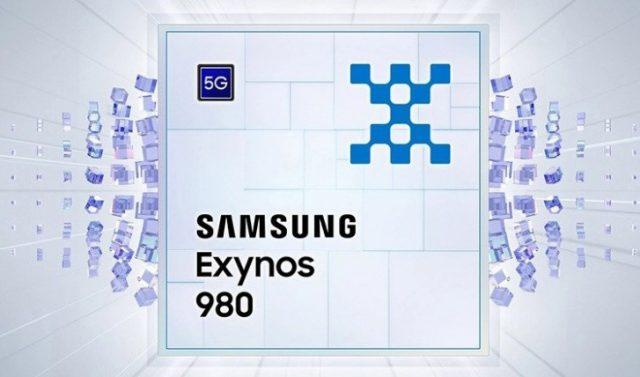 vivo S6 5G характеристики железа