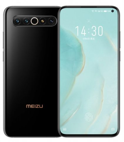 Meizu 17 характеристики
