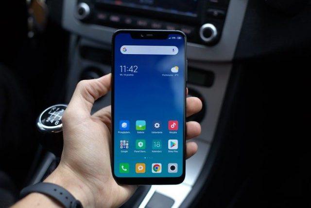 как отключить рекламу на Xiaomi