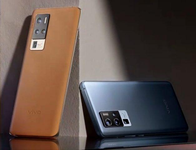 vivo X50 Pro+: характеристики и цены