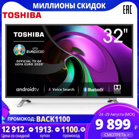купить телевизор Toshiba 32L5069 со скидкой