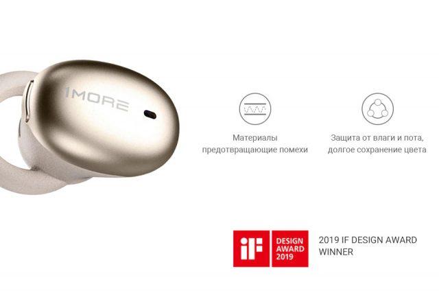 обзор наушников 1more Stylish E1026BT Plus