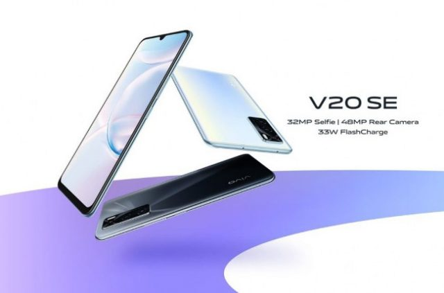 vivo V20 SE: характеристики и цена
