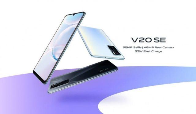 характеристики vivo V20 SE