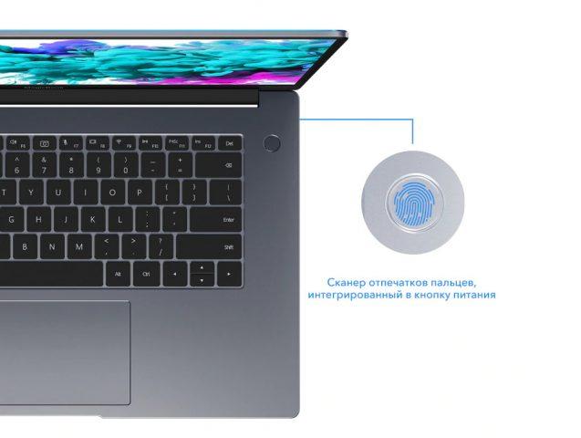ноутбук Honor MagicBook 15 сканер отпечатка