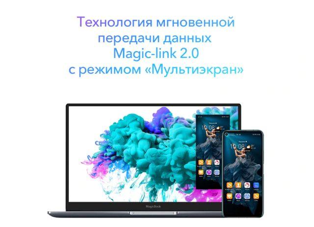 ноутбук Honor MagicBook 15 купить со скидкой