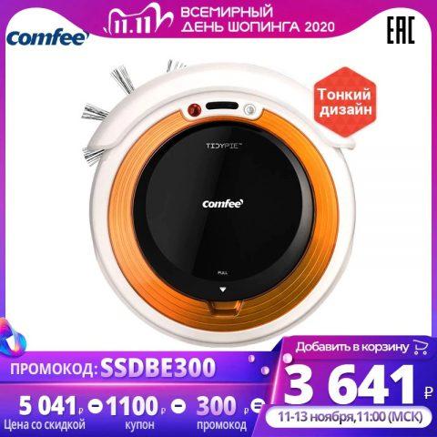 Купить робот-пылесос Comfee CFR05