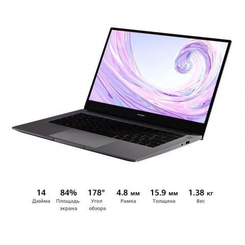 Huawei Matebook D14 купить