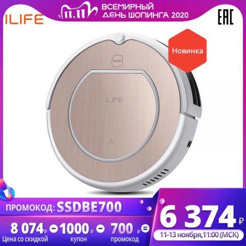 Робот пылесос ILIFE V50 Pro