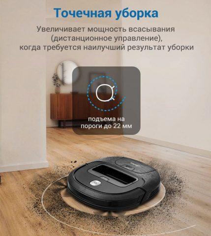 Робот-пылесос Midea VCR20B купить