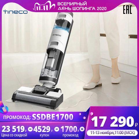 Tineco iFLOOR3 беспроводной моющий пылесос