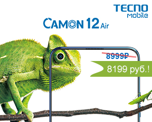Баннер Tecno Camon 12 Air